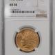 1911s-$10G-NGC-AU58-011-1
