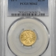 CAC Approved Coins 1847-C $5 LIBERTY GOLD NGC VF-20 POP1, CAC APPROVED!
