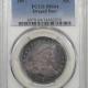 CAC Approved Coins 1940 WASHINGTON QUARTER PCGS MS-67+ CAC, PRISTINE SUPERB GEM, FLASHY & ORIGINAL