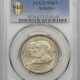 Coin World/Numismatic News Featured Coins 1873 PROOF SEATED LIBERTY QUARTER – ARROWS PCGS PR-63 CAM