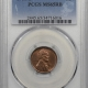 Shield Nickels 1866 SHIELD NICKEL – RAYS PCGS MS-64