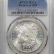 Morgan Dollars 1878 7TF MORGAN DOLLAR – REV OF 1878 PCGS MS-64