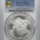 Coin World/Numismatic News Featured Coins 1879-S MORGAN DOLLAR – REVERSE OF 1878 PCGS MS-63, VAM-46
