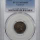 Coin World/Numismatic News Featured Coins 1787 FUGIO CENT STATES UNI 4 CINQ PCGS MS-62 BN PQ! OGH & VERY ORIGINAL! CAC!
