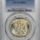 Coin World/Numismatic News Featured Coins 1881 MORGAN DOLLAR PCGS MS-66