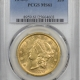 New Certified Coins 1914 BARBER HALF DOLLAR PCGS G-6, ORIGINAL KEY DATE