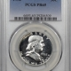 Coin World/Numismatic News Featured Coins 1870-S $20 LIBERTY GOLD PCGS MS-61 FLASHY AND FRESH!