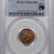 Coin World/Numismatic News Featured Coins 1864 INDIAN CENT – COPPER NICKEL PCGS MS-62 RATTLER