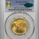 Coin World/Numismatic News Featured Coins 1900-O MORGAN DOLLAR PCGS MS-66+ ORIGINAL WHITE PQ! CAC APPROVED!