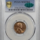 New Certified Coins 1908 INDIAN CENT PCGS MS-64 RB PQ! & NEARLY RED, OLD GREEN HOLDER