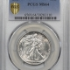 New Certified Coins 1917 TY I STANDING LIBERTY QUARTER PCGS MS-65+ FH, WHITE & PREMIUM QUALITY!