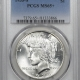 Coin World/Numismatic News Featured Coins 1891 LIBERTY NICKEL, PCGS PR-63, OLD RATTLER HOLDER & PQ!