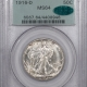 CAC Approved Coins 1939 ARKANSAS COMMEMORATIVE HALF PCGS MS-66 CAC, PREMIUM QUALITY & SUPERB!