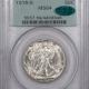 Coin World/Numismatic News Featured Coins 1937 ANTIETAM COMMEMORATIVE HALF DOLLAR – PCGS MS-67