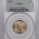 New Certified Coins 1889 PROOF LIBERTY NICKEL PCGS PR-66 SUPER PREMIUM QUALITY!