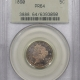 New Certified Coins 1891 PROOF LIBERTY NICKEL PCGS PR-64 SUPER PREMIUM QUALITY, OLD GREEN HOLDER!