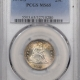New Certified Coins 1885 LIBERTY NICKEL PCGS MS-64 KEY DATE