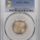 Liberty Seated Quarters 1876-S SEATED LIBERTY QUARTER PCGS MS-65 PRETTY