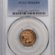 Indian 1867 INDIAN CENT EAGLE EYE PCGS MS-65 RB LOTS OF RED