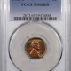 Lincoln Cents (Wheat) 1942 PROOF LINCOLN CENT PCGS PR-65 RD PQ! & REALLY SUPERB!