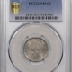 New Certified Coins 1899 LIBERTY NICKEL PCGS MS-65 PREMIUM QUALITY!
