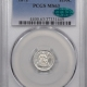 New Certified Coins 1922 No D LINCOLN CENT – STRONG REVERSE – PCGS G-4