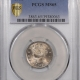 New Certified Coins 1871 PROOF THREE CENT SILVER – PCGS PR-66, GORGEOUS!