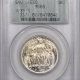 New Certified Coins 1925 STONE MOUNTAIN COMMEMORATIVE HALF DOLLAR PCGS MS-66 FRESH & NICE