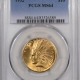 New Certified Coins 1936-S WASHINGTON QUARTER – PCGS MS-66 FLASHY!