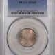 CAC Approved Coins 1941 PROOF MERCURY DIME – NGC PF-67 PREMIUM QUALITY! LOOKS PR-68! CAC APPROVED!