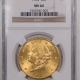New Certified Coins 1904-S $20 LIBERTY HEAD GOLD – NGC MS-64 FATTIE HOLDER!