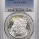 New Certified Coins 1878-CC MORGAN DOLLAR – PCGS MS-64 BLAST WHITE!