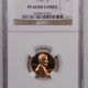 Lincoln Cents (Wheat) 1965 LINCOLN CENT – PCGS MS-65 RD