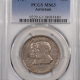 Coin World/Numismatic News Featured Coins 1918/7-D BUFFALO NICKEL – PCGS F-12 STRONG OVERDATE!