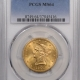 Coin World/Numismatic News Featured Coins 1911 $10 INDIAN HEAD GOLD – PCGS MS-63