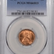 New Certified Coins 1871 TWO CENT PIECE – PCGS F-15