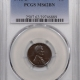 New Certified Coins 1857 FLYING EAGLE CENT FS-103 DDO/RPD S-10 – PCGS MS-62 FRESH & PQ-RARE VARIETY!