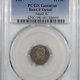 New Certified Coins 1867 SHIELD NICKEL NO RAYS – PCGS VF-35, NEAT DIE CRACK, BECOMING RETAINED CUD