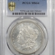New Certified Coins 1891-CC MORGAN DOLLAR – PCGS MS-63 BLAST WHITE!