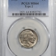 New Certified Coins 1913-S TY 1 BUFFALO NICKEL PCGS MS-65, GEM!