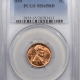 New Certified Coins 1960 LINCOLN CENT – SMALL DATE – PCGS MS-66 RD