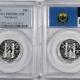 U.S. Certified Coins 2001-S RHODE ISLAND PROOF STATE QUARTER 2 COIN SILVER & CLAD SET PCGS PR69 DCAM