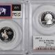 U.S. Certified Coins 2007-S IDAHO PROOF STATE QUARTER 2 COIN SILVER & CLAD SET PCGS PR69 DCAM FLAG