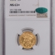 New Certified Coins 1926 $2.50 SESQUICENTENNIAL GOLD – PCGS AU-58, CAC APPROVED! PQ & LOOKS MS-63!