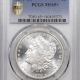 New Certified Coins 1878-S MORGAN DOLLAR – PCGS MS-66+ PRETTY, BLAZING LUSTER SUPERB & CAC APPROVED!