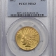 New Certified Coins 1941-S MERCURY DIME PCGS MS-66, FRESH, PQ & PRISTINE!
