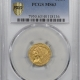 New Certified Coins 1926 $2.50 INDIAN GOLD – PCGS MS-64