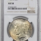 New Certified Coins 1969-S LINCOLN CENT – PCGS MS-65 RD