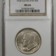 New Certified Coins 1936 ALBANY COMMEMORATIVE HALF DOLLAR – NGC MS-64