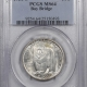 New Certified Coins 1934 BOONE COMMEMORATIVE HALF DOLLAR – NGC MS-65 FRESH & PREMIUM QUALITY!